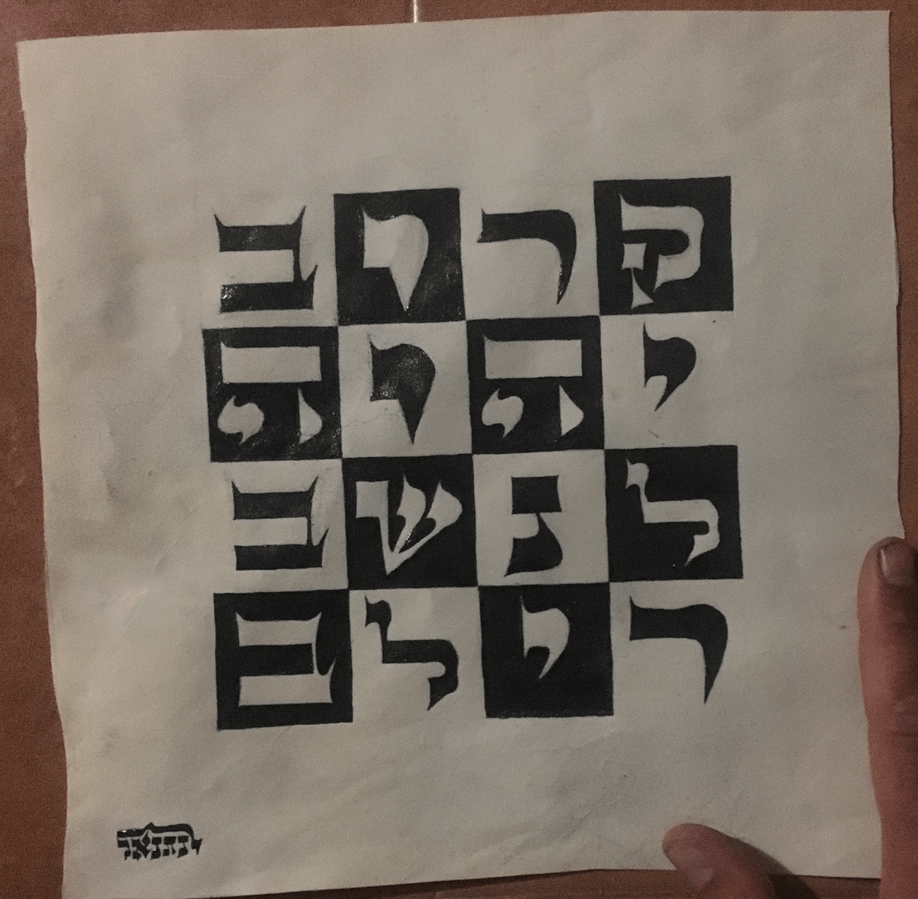 Torah Pasuk Handwritten Judaica Scribal Art