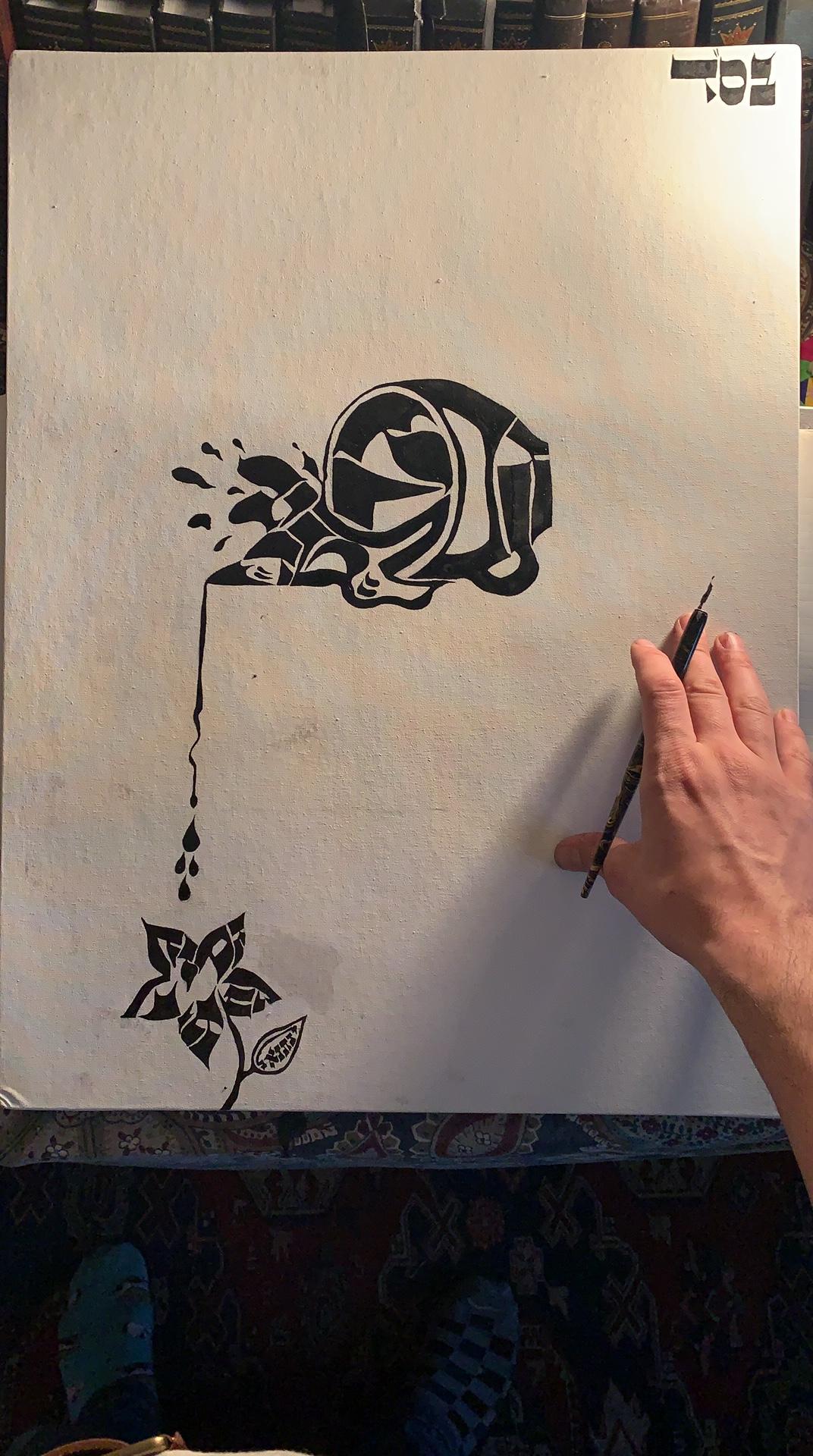 Gam Zu Le Tova & Gam Ze Yavor Handwritten Judaica Scribal Art