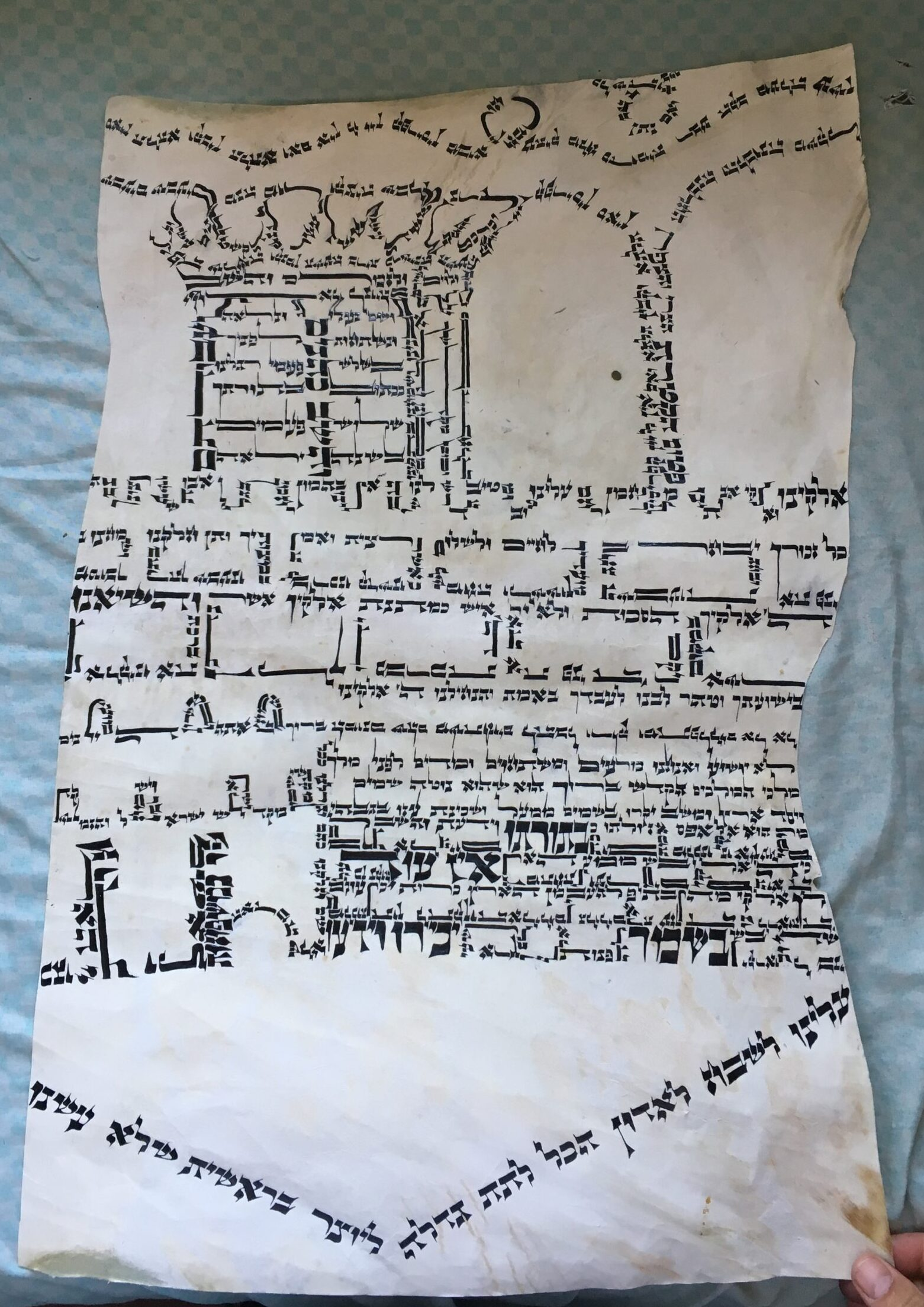 Beis Hamigdash and Kotel Handwritten Judaica Scribal Art