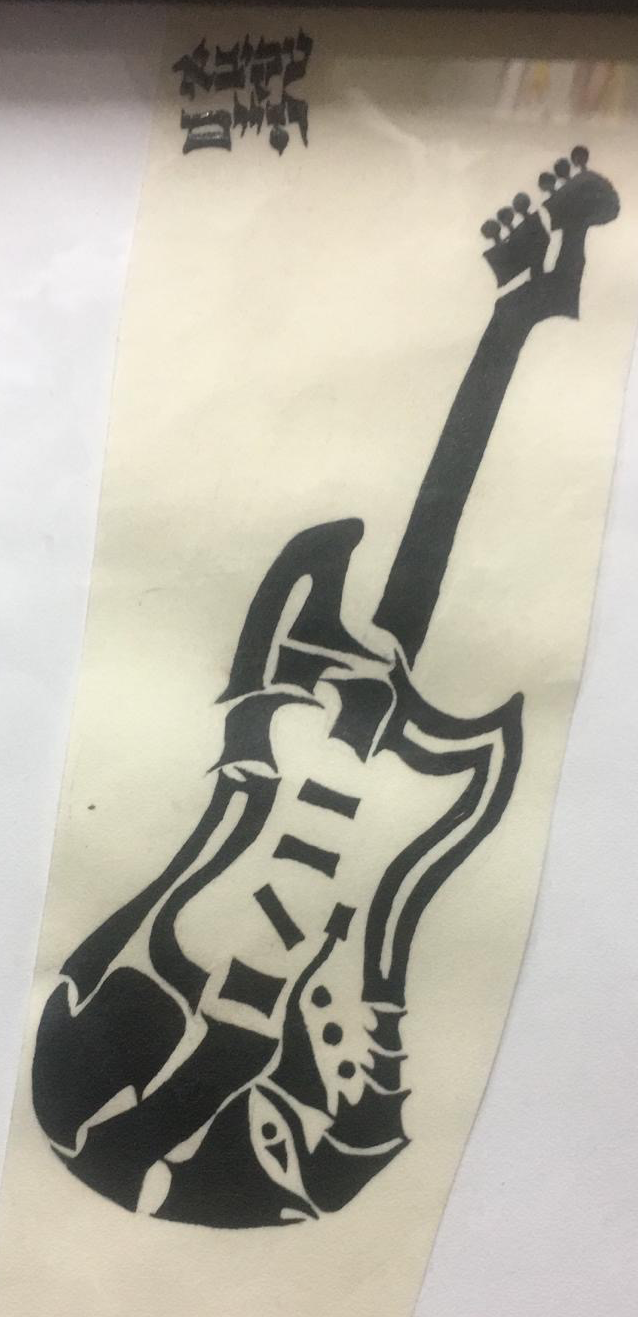 Guitar Handwritten Judaica Scribal Art